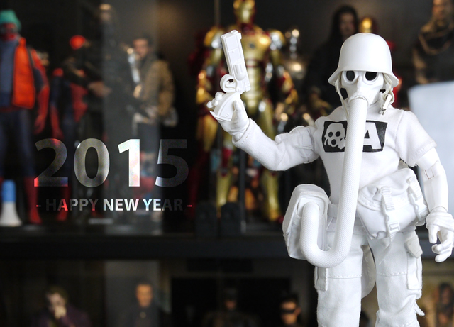 2015_New_Year_img